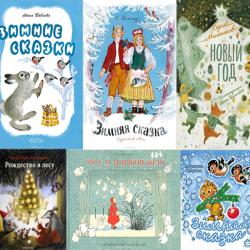 ТОП-10 «зимних» Книг для Дошкольников и Младших Школьников издательства «ЭНАС-КНИГА»