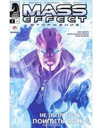 Mass Effect. Вторжение, №2, январь 2012