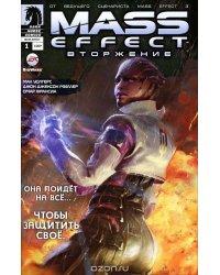 Mass Effect. Вторжение, №1, январь 2012