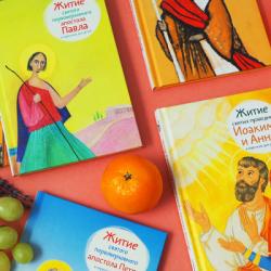 7 полезных и увлекательных книг для чтения в Великий пост
