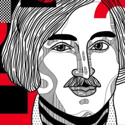 Страна «Гоголь». К 210-летию великого классика