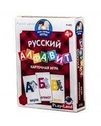 Карточная игра Русский алфавит