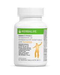 Формула 2. Комплекс витаминов и минералов для Мужчин