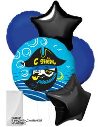 Набор шаров (18''/46 см) С Днем Рождения! (пират), Черный/Синий, 5 шт. в упак.