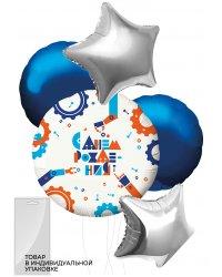Набор шаров (18''/46 см) С Днем Рождения! (робототехника), Ассорти, 5 шт. в упак.