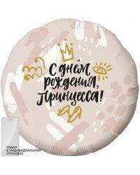 Шар (18''/46 см) Круг, С Днем Рождения, Принцесса! (корона), Нежно-розовый, 1 шт. в упак.