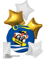 Набор шаров (18''/46 см) С Днем Рождения, Ты Лучший! (скейтер), Ассорти, 5 шт. в упак.