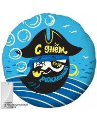 Шар (18''/46 см) Круг, С Днем Рождения! (пират), Голубой, 1 шт. в упак.
