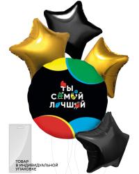 Набор шаров (18''/46 см) Ты Самый Лучший (веселые буквы), Черный/Золото, 5 шт. в упак.
