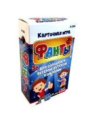 Карточная игра Фанты №1