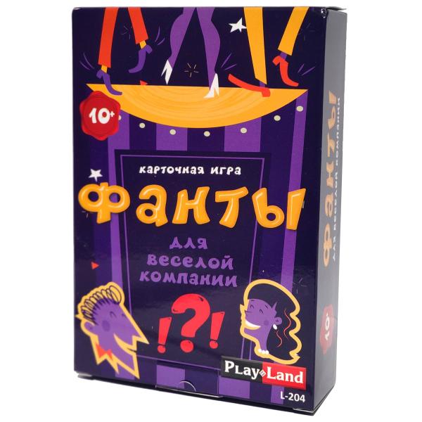 Карточная игра Фанты. Для веселой компании