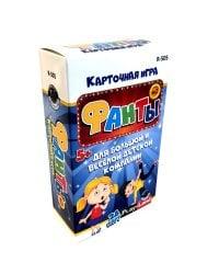 Карточная игра Фанты №2