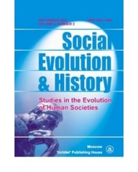 Social Evolution & History. Volume 3, Number 2/March 2004. Международный журнал