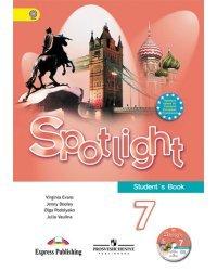 Английский в фокусе. Spotlight. 7 класс. Учебник. ФГОС (+ CD-ROM)