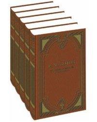 Р.М. Зотов. Собрание сочинений в 5-ти томах. Том 4-5 (количество томов: 2)