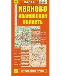 Карта. Иваново. Ивановская область