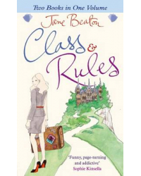 Class & Rules