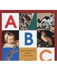 ABC. Featuring Works of Art fromthe State Hermitage St. Retersburg