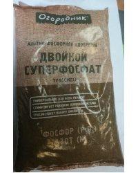 """Удобрение минеральное сухое """"Огородник. Двойной суперфосфат"""", 0,7 кг"""