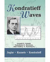 Kondratieff Waves. Juglar - Kuznets - Kondratieff. Yearbook. 2/2014. Кондратьевские волны. Альманах на английском языке