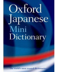 Oxford Japanese. Mini Dictionary