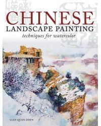 Chinese Watercolor Techniques For Exquisite Landscapes