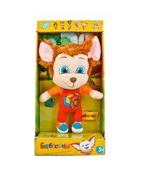 """Мягкая игрушка """"Барбоскины. Малыш"""", 21 см"""