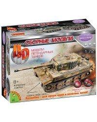 Сборная 4D модель танка, М1:72 (арт. ВВ2961)
