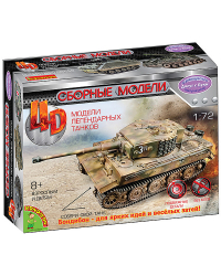 Сборная 4D модель танка, М1:72 (арт. ВВ2966)