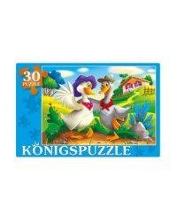 """Пазлы """"Konigspuzzle. Два веселых гуся"""", 30 элементов"""