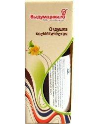 """Отдушка косметическая """"Кокосовый орех"""", 10 грамм"""