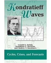 Kondratieff Waves. Cycles, Crises, and Forecasts. Yearbook. Кондратьевские волны. Альманах на английском языке