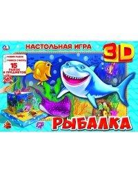 "Настольная 3D игра ""Рыбалка"""