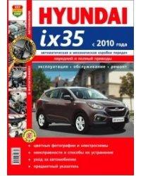 Автомобили Hyundai ix35 (с 2010 года). Руководство по эксплуатации, обслуживанию и ремонту в цветных фотографиях