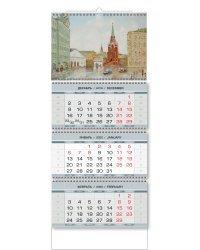 Очарование Москвы. Квартальный календарь трехблочный настенный на пружине с курсором на 2020 год