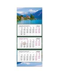 """Календарь на 2020-2021 год """"Перевертыш"""", 305х710 мм"""