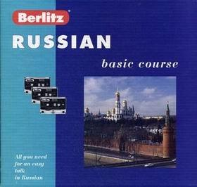 Русский язык для говорящих по-английски. Базовый курс. + 3 аудиокассеты (+ компакт-кассета)