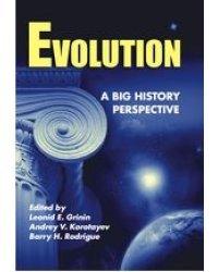 """Evolution: A Big History Perspective (""""Эволюция: Универсальная история"""". Альманах на английском языке)"""