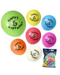 Воздушные шары с номерами 1gab