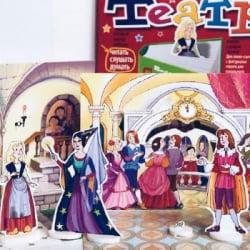 Оживим сказку: кукольный театр на столе