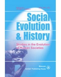 Social Evolution & History. Volume 13, Number 1/ March 2014. Международный журнал
