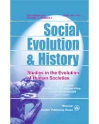 Social Evolution & History. Volume 13, Number 2/ September 2014. Международный журнал