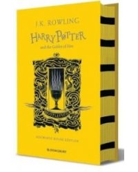 Harry Potter and the Goblet of Fire. Hufflepuff Edition