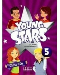 Audio CD. Young Stars 5
