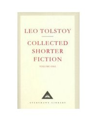 Collected Shorter Fiction. Volume 1