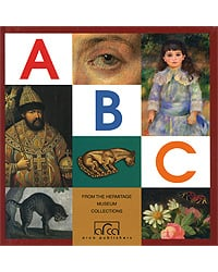 ABC from Hermitage Museum Collections