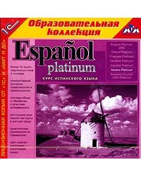 CD-ROM. Espanol Platinum. Курс испанского языка