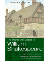 The Poems & Sonnets of William Shakespeare
