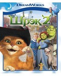 Blu-ray. Шрэк 2