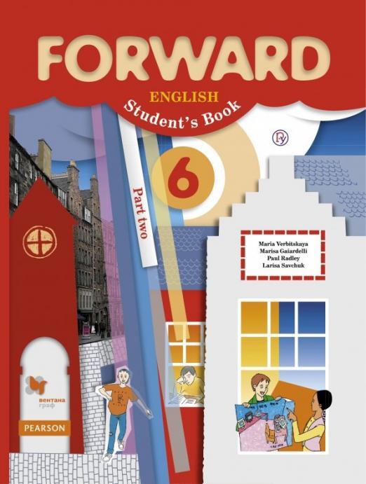 Английский язык. Forward. 6 класс. Учебник. Часть 2. ФГОС